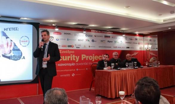 27/4/2015. 3ο Security Project